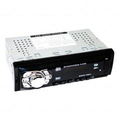 Player auto cu display LCD CDX-GT6312, USB, telecomanda - CD Player MP3 auto