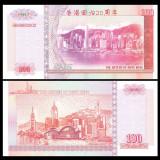 !!! CHINA - FANTASY NOTE - 100 YUAN 2017 , 20 ANI RETROCEDARE HONG KONG - UNC