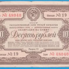 BON (CEC) RUSIA - 10 RUBLE 1938, MAI RAR