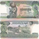CAMBODGIA 500 riels 1973 UNC!!! - bancnota asia