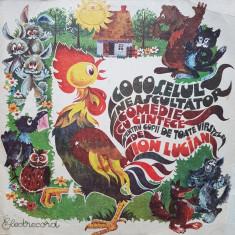 COCOSELUL NEASCULTATOR COMEDIE CU CANTECE PENTRU COPII - Ion Lucian (DISC VINIL) - Muzica pentru copii