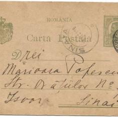 A)carte postala- Carol I, 10 bani -Tipografiate ,verde ,hartie crem 1933