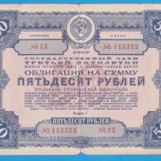 BON (CEC) RUSIA - 50 RUBLE 1941, MAI RAR