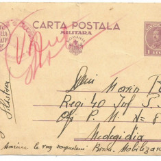 (A) carte postala(militara)- Carol al II lea 1 leu violet