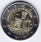 Moneda 2 euro comemorativa GRECIA 2017_Fillippi - UNC, Europa, Cupru-Nichel