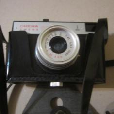 Aparat foto vechi smena c18 - Aparat de Colectie
