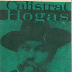Carte - Valentin Ciuca - Pe urmele lui Calistrat Hogas - Ed. Sport-Turism 1981 - Carte de calatorie