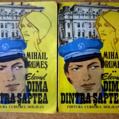 Mihail Drumes – Elevul Dima dintr-a saptea {2 volume} - Roman
