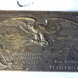 Medalia Aparatorilor orasului Galati