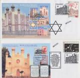 Set 4 plicuri FDC colite Judaica sinagogi cu supratiparul rarisim Londra 2016