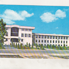 Bnk cp Alexandria - Sediul Consiliului popular judetean - circulata - marca fixa - Carte Postala Muntenia dupa 1918, Printata