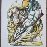 TUDOR BANUS - 2 - Pictor roman, Nonfigurativ, Cerneala, Altul