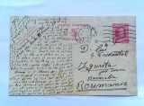 EBRAICA -CARTE POSTALA SCRISA IN EBRAICA-ANII 20, Circulata, Printata