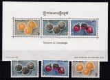 Cambodgia  1962  fructe  MI 140-42  + bl.23  MNH   w47, Nestampilat
