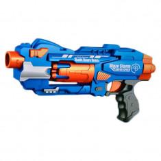 Lansator sageti Blaze Storm, 30 cm, 20 sageti incluse - Pistol de jucarie