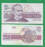 BULGARIA 50 LEVA 1992 – P 101 UNC