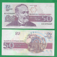 BULGARIA 50 LEVA 1992 – P 101 UNC - bancnota europa