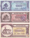 Bancnota Belarus 1.000 - 100.000 Ruble 1994 - XF ( 3 cupoane Biserica Ortodoxa )