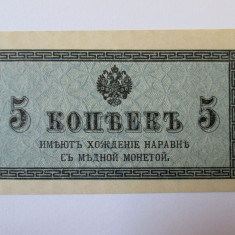 Rusia 5 Kopeici 1917 UNC - bancnota europa