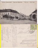 Orastie-Broos, Szaszvaros-  rara, Circulata, Printata