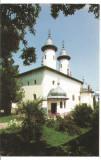 (A) carte postala-NEAMT-Manastirea Varatic Biserica Adormirea Maicii Domnului, Necirculata, Printata