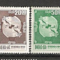 Taiwan.  1969 Pesti-Crapi  ST.779