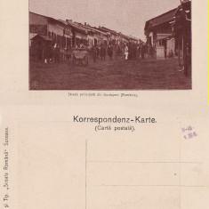 Burdujeni (Bucovina, Suceava )- animata, rara - Carte Postala Bucovina pana la 1904, Necirculata, Printata