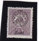 ROMANIA   1919  EMISIUNEA   ORADEA  EROARE  SUPRATIPAR  BANI  JOS, Nestampilat