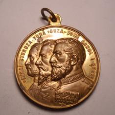 Medalie Regele Carol I Cuza Voda si Sturdza Voda Universitatea din Iasi Superba
