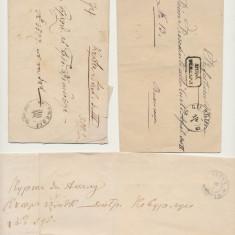 ROMANIA 3 plicuri oficiale clasice circulate fara a trebui francate Iasi Giurgiu, An: 1870