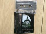 Cantari bisericesti vol 2 sfanta manastire putna muzica religioasa caseta audio, Casete audio