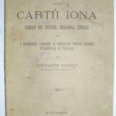 Un lot de 4 carti vechi religie 1909-1922-1936