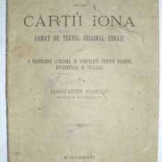 Un lot de 4 carti vechi religie 1909-1922-1936 - Carte veche