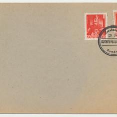 ROMANIA Ardealul de Nord Odorhei 1944 suvenir C.P. cu stampila valorica de 2P - Timbre Romania, Stampilat