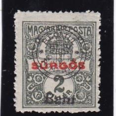 ROMANIA 1919 EMISIUNEA ORADEA EROARE SUPRATIPAR BANI JOS - Timbre Romania, Nestampilat