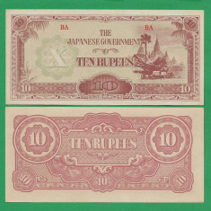 =  THE JAPANESE GOVERNMENT – BURMA TEN RUPEES – 1942 – P 16B   UNC  =