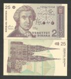 CROATIA  25   DINARI  DINARA  1991   UNC  [1]  P-19a  ,  necirculata
