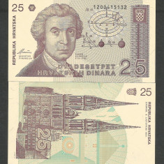 CROATIA 25 DINARI DINARA 1991 UNC [1] P-19a, necirculata - bancnota europa