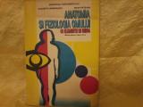 Anatomia si fiziologia omului cu elemente de igiena. Manual pentru clasa a VII-a