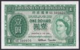 Bancnota Hong Kong 1 Dollar 1959 - P324Ab aUNC