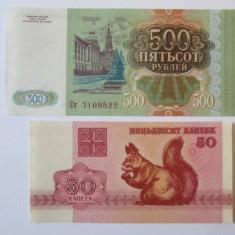 Lot 2 bancnote UNC:Rusia 500 Ruble 1993 si Belarus 50 Copeici 1992 - bancnota europa