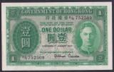Bancnota Hong Kong 1 Dollar 1952 - P324b aUNC ( valoare de catalog $140 )