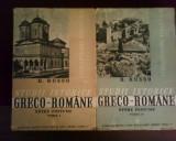 D. Russo Studii istorice greco-romane. Opere postume, tom. I-II, cu 26 planse, Alta editura
