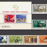 Romania.1974 Centenarul UPU XR.501 - Timbre Romania, Nestampilat