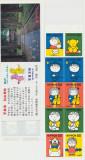 Japonia carnet 10 timbre desene de copii neuzate MNH