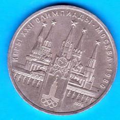 (M1819) MONEDA RUSIA - 1 RUBLA 1978, OLIMPIADA DE LA MOSCOVA 1980, Europa