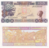 GUINEEA 100 francs guineens 1998 UNC!!!