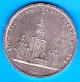 (M1820) MONEDA RUSIA - 1 RUBLA 1979, OLIMPIADA DE LA MOSCOVA 1980, Europa
