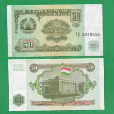 =  TAJIKISTAN 50 RUBLE  1994 P- 5  UNC  =