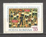 Romania.1974 25 ani organizatia de pionieri  XR.498